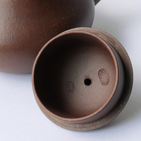 135ml Aged Zini Lixing Teapot by Jiang Quan Fang