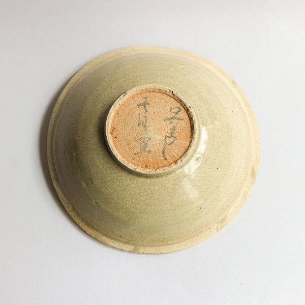 Song Dynasty Bowl/Teaboat