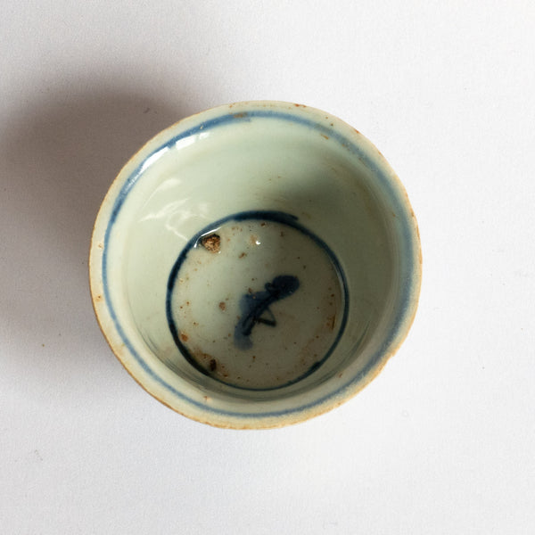 50ml Ming Dynasty Cup (Dragon)
