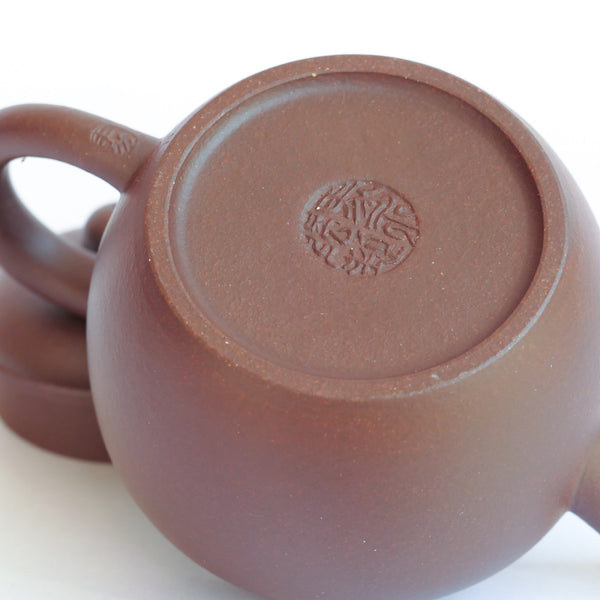 105ml Aged Zini Yixing Teapot by Ma Yong Qiang
