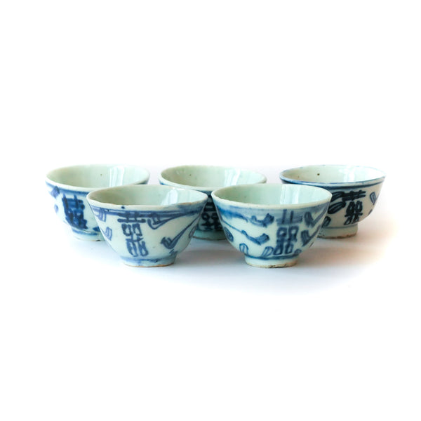50ml Qing Dynasty Xizi cup