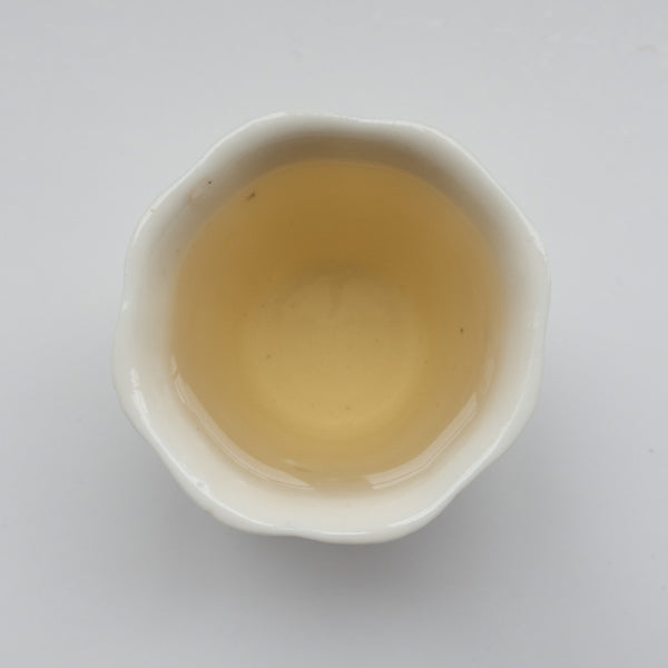 2018 Secret Forest Wild White Tea