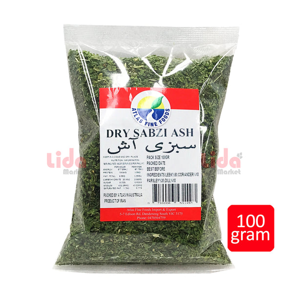Dried Ash Herbs 100 gr |  سبزی آش