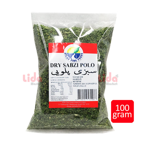 Dried Polo Herbs 100 gr | سبزی پلویی