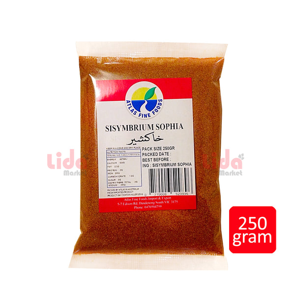 London rocket (Sisymbrium Sophia) 250 gr | خاکشیر