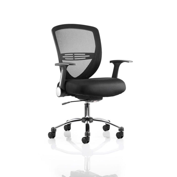 Dynamic Iris Task Operator Chair