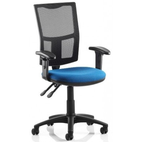 Ocee Design Goal Mesh Back Operators Chair