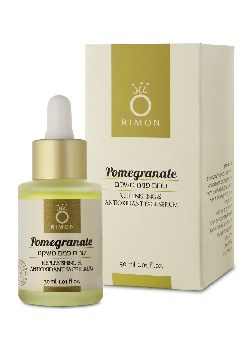 Replenishing & Antioxidant face serum