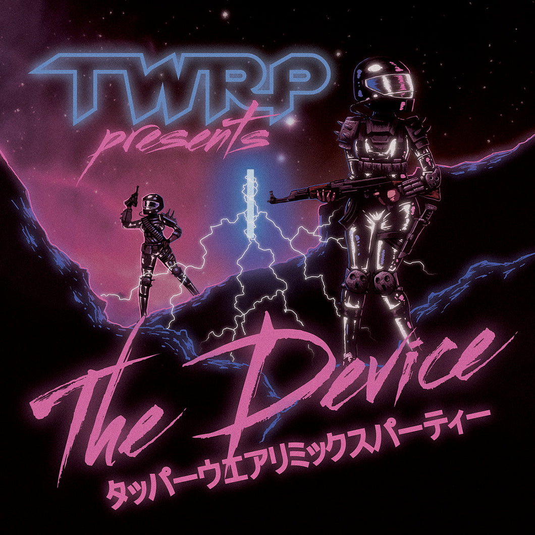 TWRP - The Device CD