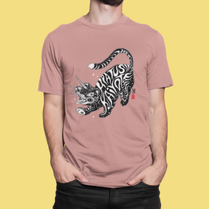 Tiger Tee - Merch Jungle