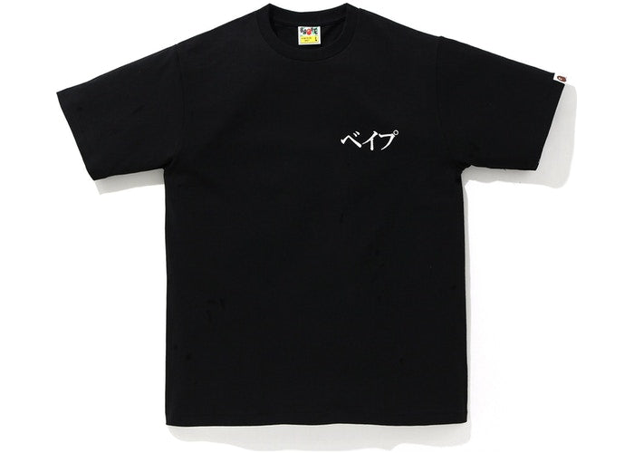 BAPE Embroidery Style Japan Culture Tee Black