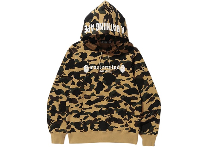BAPE X Mastermind Japan 1st Camo Embroidered Skull Pullover