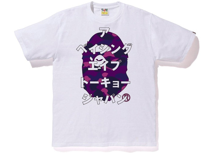 BAPE Color Camo Ape Head Katakana Tee White/Purple