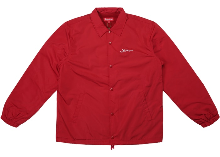 Supreme Arabic Coaches Jacket - Dark Red