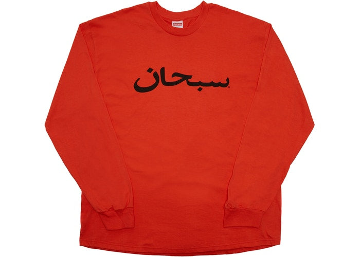 Supreme Arabic Logo L/S Tee Bright Orange