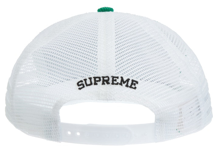 Supreme Jug 5-Panel FW19 -Green