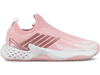 96137-653-M | WOMENS AERO KNIT | CORAL BLUSH/WHITE