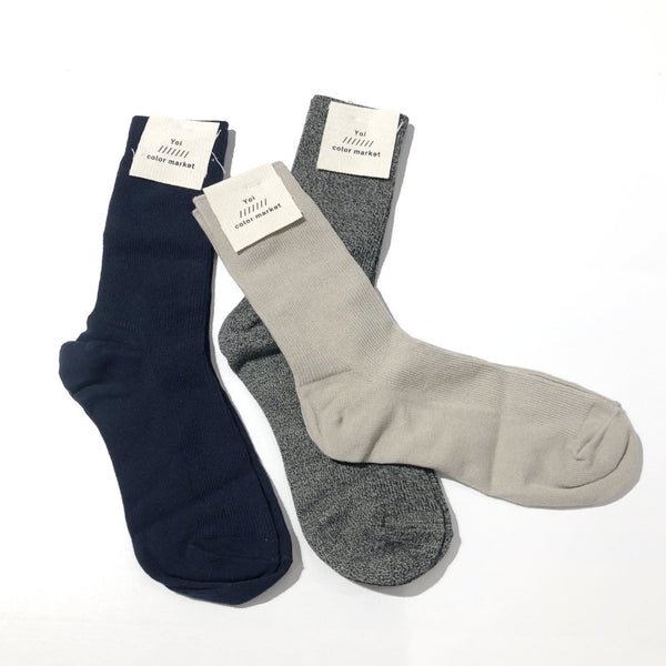 Women's Essential Rib Socks #4