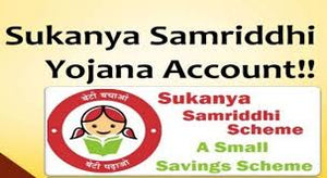 Sukanya Samriddhi Yojana (SSY)- A savings and investment plan for your girl child