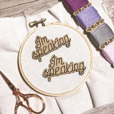I'm Speaking Engraved Wooden Needle minders