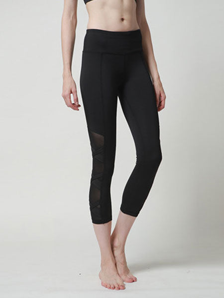 Track Around Yoga Leggings