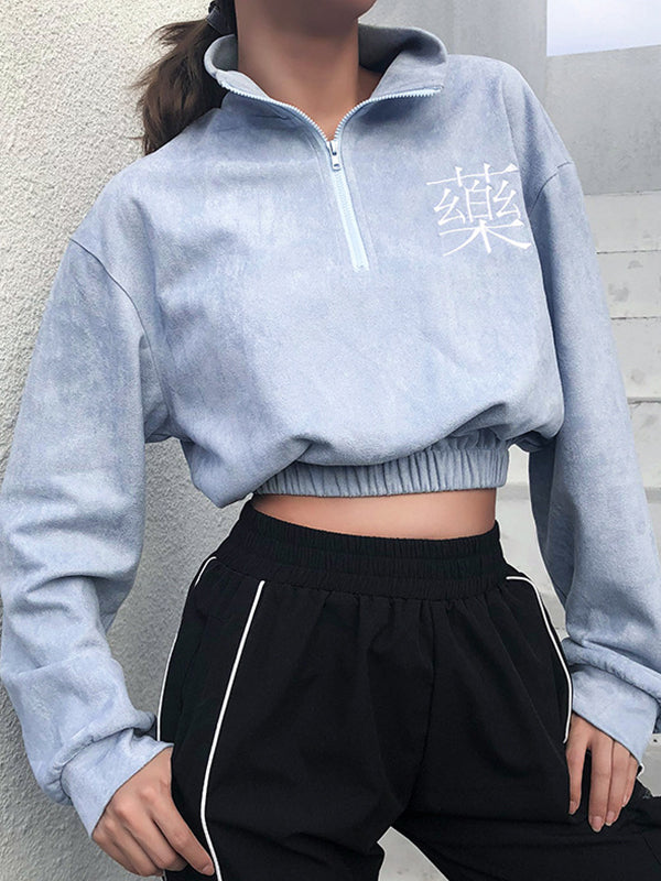 Cropped Zip-Up Sweatshirt