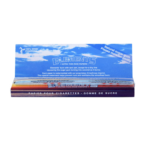 SUGAR GUM ROLLING PAPERS
