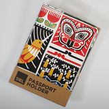 'New Zealand Pop Collage' Passport Cover