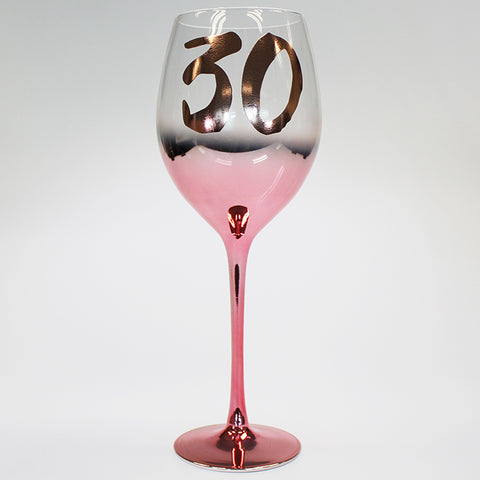 30th Blush Wine Balloon Glass