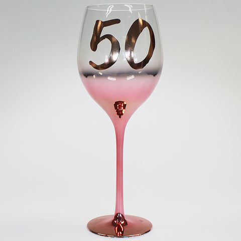 50th Blush Wine Balloon Glass