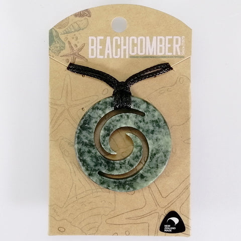 Pounamu (NZ Greenstone) Pendant - Circle Double Koru - Beachcomber Range
