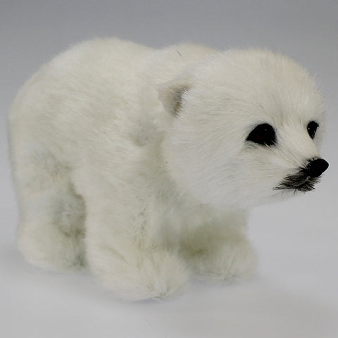 Small Fluffy Polar Bear Ornament