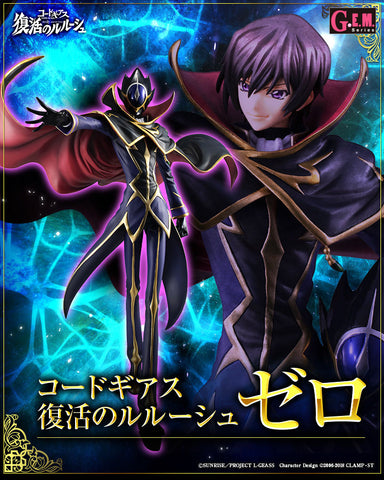 【已截訂】Mega House G.E.M. Code Geass Lelouch OF THE Resurrection Zero PVC Figure