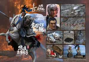 "【預訂】INFLAMES IFT-051  The  1/12th scale""Sets Of Soul Of Tiger Generals -Zhao  Zilong & The Zhaoye Horse 1/12 Action Figure"