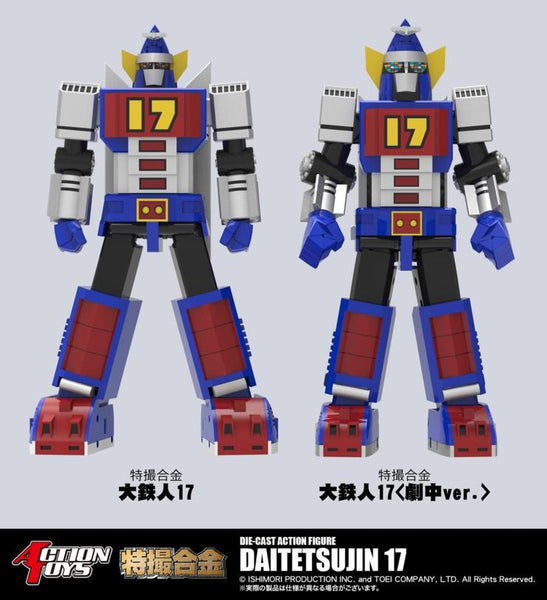 【預訂日期至25-Sep-20】ArtStorm Daitetsujin 17 Action Figure