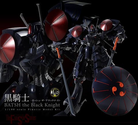 【已截訂】Volks Batsh the Black Knight (3rd production) 1/100 Plastic Model Kit