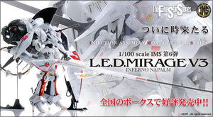【已截訂】Volks L.E.D MIRAGE V3 - INFERNO NAPALM 1/100 Plastic Model Kit