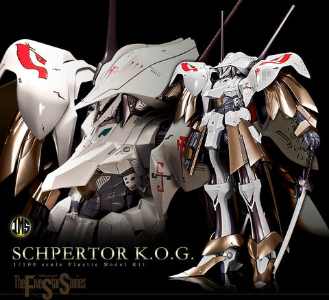 【已截訂】Volks Schpertor K.O.G. (2nd production) 1/100 Plastic Model Kit