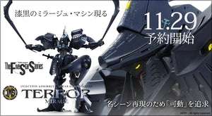 【已截訂】Volks Terror Mirage 1/100 Plastic Model Kit