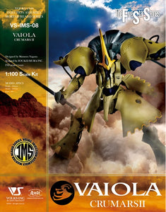 【已截訂】Volks VAI O LA CRUMARS II 1/100 Plastic Model Kit