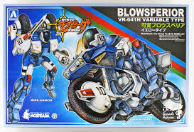 【已截訂】AOSHIMA VARIABLE BLOWSPERIOR 1/12 Plastic Model Kit