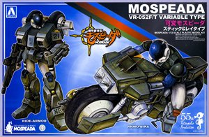 【已截訂】AOSHIMA VARIABLE MOSPEADA 1/12 Plastic Model Kit