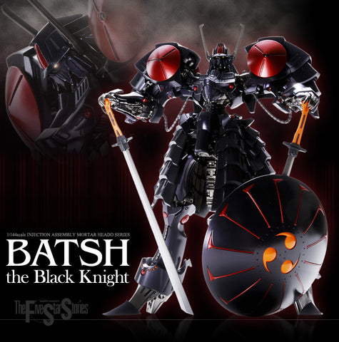 【已截訂】Volks Batsh the Black Knight 1/144 Plastic Model Kit
