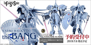 【已截訂】Volks the BANG 1/144 Plastic Model Kit