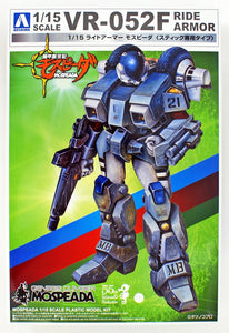 【已截訂】AOSHIMA RIDE ARMOR MOSPEADA Type Stick 1/15 Plastic Model Kit