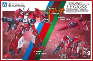 【已截訂】AOSHIMA VARIABLE LEGIOSS Zeta 1/48 Plastic Model Kit
