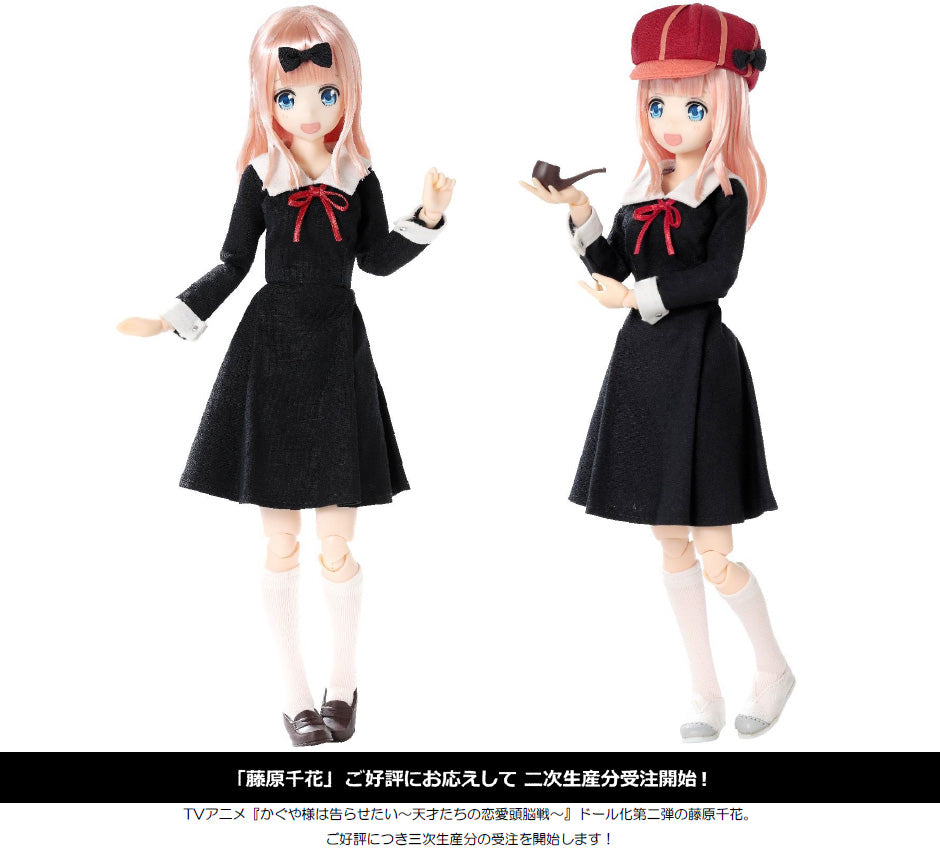 【已截訂】Azone 1/6 Pureneemo Character Series 122 ''Kaguya-sama Love is War'' Fujiwara Chika Action Doll (二次生產分)