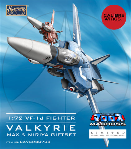 【已截訂】Calibre Wings 1-72 VF-1J Fighter Valkyrie Max & Miriya Giftset 1/72 Scale Collectable Model