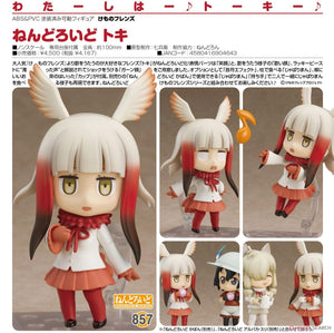 Nendoroid No.857 Kemono Friends Toki | 黏土人 Action Figure | Good Smile Company【現貨】
