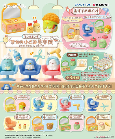 【已截訂】RE-MENT Sumikkogurashi Small Beauty Parlor [全8種]